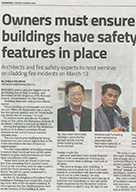Owners must ensure buildings have safety features in place